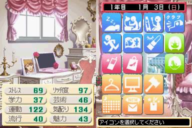 Interface do jogo Tokimeki Memorial Girl's Side 2nd Season